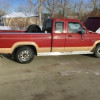 Beautiful Ford Ranger For Sale