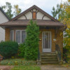 Willowdale - 2 Bed Bungalow House For Rent