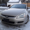 Honda Accord Ex Coupe Automatic