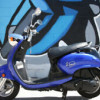 Wanted:Looking for 125-150cc Scooter.