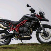 Wanted:Iso triumph tiger 800 xc or bmw f800gs